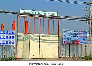 SARABURI-THAILAND-FEBRUARY 25 : The construction site building near the road on February 25, 2016 Saraburi Province, Thailand