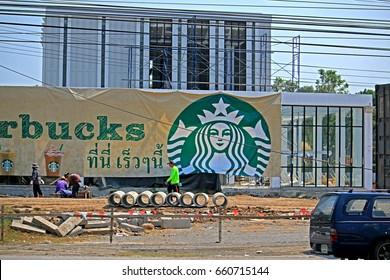 SARABURI-THAILAND-FEBRUARY 25 :Logo starbucks coffee near the road on February 25, 2016 Saraburi Province, Thailand