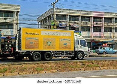 SARABURI-THAILAND-FEBRUARY 25 : The transportation truck on the road on February 25, 2016 Saraburi Province, Thailand