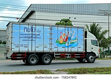 SARABURI-THAILAND-OCTOBER 15 : The Transportation truck  on the road, October 15, 2015 Saraburi Province, Thailand