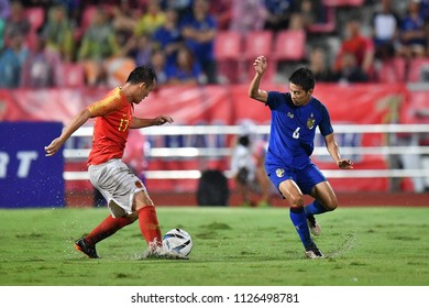 Sarach Yooyen No.6 (blue) of Thailand in action during 2018 The International Friendly Match between Thailand and China at the Rajamangala Stadium on June 2, 2018 in Bangkok,Thailand,