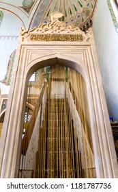 SARAJEVO / BOSNIA AND HERZEGOVINA - September 2, 2018:Interior details of the main entrance of Ali Pasha mosque in Sarajevo.
