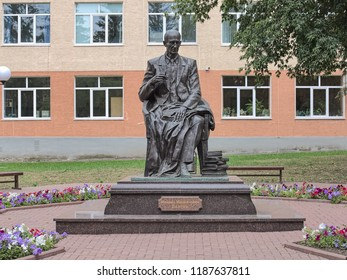 SARANSK, RUSSIA - AUGUST 16, 2018: Monument to Mikhail Bakhtin, the Russian philosopher and theorist of the European culture and art. The monument by Nikolay Filatov was unveiled on November 24, 2015.