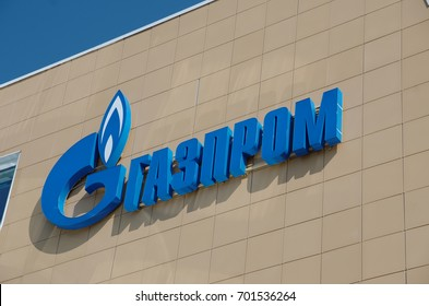 SARANSK, RUSSIA - AUGUST 22, 2017: Gazprom logo on building.