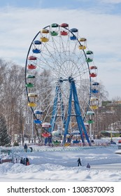 SARANSK, RUSSIA - FEBRUARY 09, 2019: Ferris wheel in Saransk.