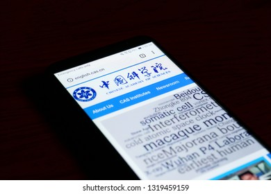 SARANSK, RUSSIA - FEBRUARY 10, 2019: A smartphone screen shows details of Chinese Academy of Sciences home page on it's web site.