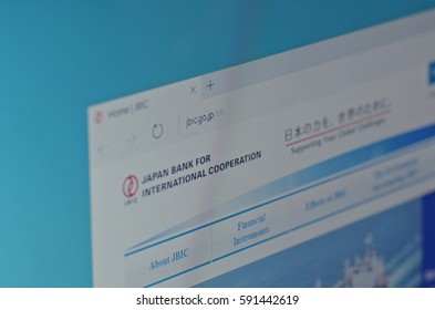 SARANSK, RUSSIA - FEBRUARY 15, 2017: A computer screen shows details of Japan Bank for International Cooperation main page on its web site. Selective focus.