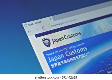 SARANSK, RUSSIA - FEBRUARY 15, 2017: A computer screen shows details of Japan Customs main page on its web site. Selective focus.