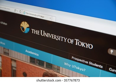 Saransk, Russia - January 03, 2016: A computer screen shows details of University of Tokyo main page on its web site in Saransk, Russia, on January 03, 2016. Selective focus.