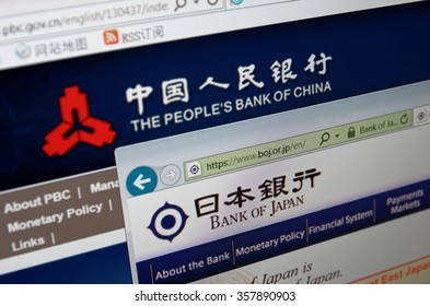SARANSK, RUSSIA - JANUARY 03, 2016: A computer screen shows details of People's Bank of China and Bank of Japan main pages on its web sites.