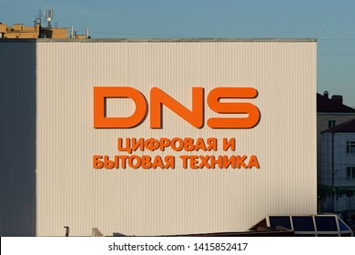 SARANSK, RUSSIA - JUNE 04, 2019: DNS store in Saransk. DNS is a Russian consumer electronics retailer.