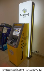 SARANSK, RUSSIA - JUNE 08, 2019: Tinkoff Bank Automated teller machine in Saransk.