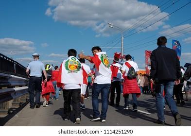 SARANSK, RUSSIA - JUNE 16, 2018: Peruvian football fans before football match between Peru vs. Denmark.