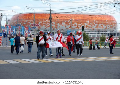 SARANSK, RUSSIA - JUNE 16, 2018: Peruvian football fans walking on the street.
