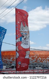 SARANSK, RUSSIA - JUNE 16, 2018: Flag with Zabivaka. Zabivaka is the official mascot of the 2018 FIFA World Cup.