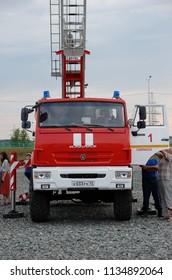 SARANSK, RUSSIA - JUNE 30, 2018: Fire rescue vehicle on base KAMAZ 43502.