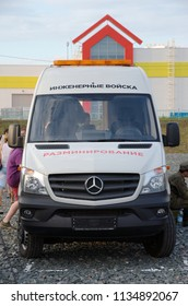 SARANSK, RUSSIA - JUNE 30, 2018: Front view of second generation of Mercedes-Benz Sprinter.