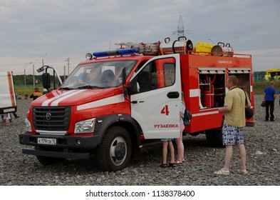 SARANSK, RUSSIA - JUNE 30, 2018: Fire rescue vehicle on base GAZon NEXT.