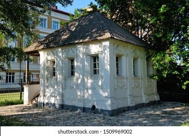 "Saransk, Russia - June 6, 2019 - Pre-revolutionary stone ""Pugachev's Tent"", where an ataman of the Yaik Cossacks, Yemelyan Pugachev announced his manifestoes in Saransk"