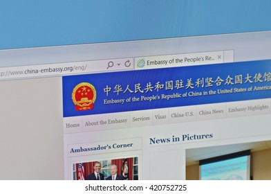 SARANSK, RUSSIA - MAY 15, 2016: A computer screen shows details of Embassy of People's Republic of China in the U.S. main page on its web sites.
