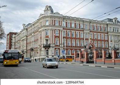 Saratov, Russia - April 12, 2016: Moscow street