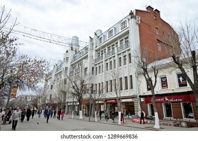 Saratov, Russia - April 12, 2016: Kirov Avenue