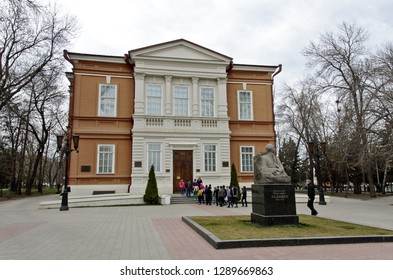 Saratov, Russia - April 12, 2016: Saratov State Art Museum