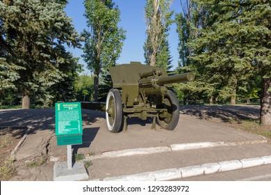 Saratov, Russia - August 16, 2018: Soviet 122-mm howitzer-gun in Victory Park