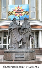 Saratov, Russia - May 06, 2015:  Monument to Kirill and Mefodiy at the building of the Saratov State University.