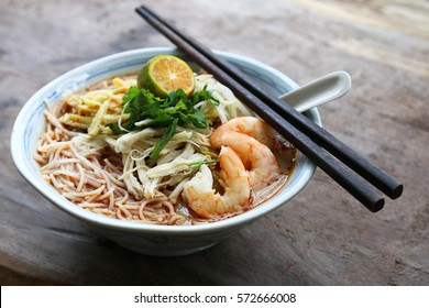 Sarawak Laksa, a spicy noodle dish famous and unique to the state of Sarawak in Malaysia.