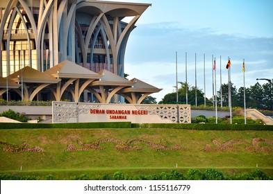 Sarawak, Malaysia. July 10, 2013. The Sarawak State Legislative Assembly is the state legislature of the Sarawak, Malaysia. It is where the elected assembly men discuss and debate the public welfare.