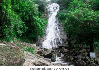 Sarika waterfall is the most famous waterfall in Nakhon Nayok.Thailand