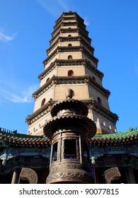 Sarira Pagoda at Mountain Resort, Chengde, China - UNESCO World Heritage Site