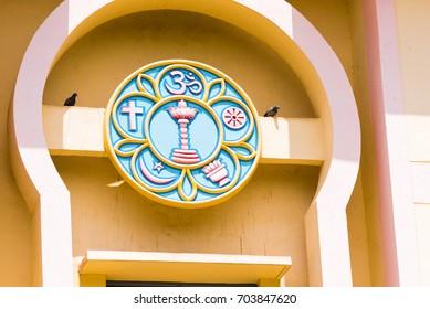 Sarva Dharma logo, Puttaparthi, Andhra Pradesh, India. Close-up