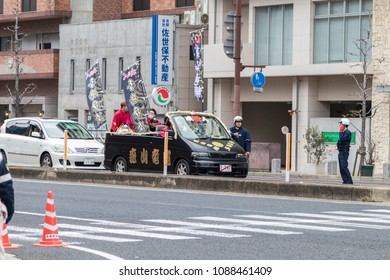 Sasebo, Japan - January 7, 2018:  Interesting looking vehicle with banners during the coming of age day celebration in Japan.