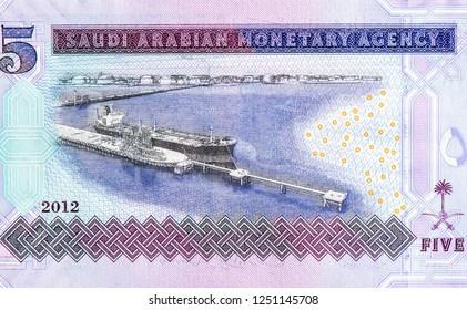 Saudi Arabia 5 riyal banknote fragment. King Salman and Shaybah Oil Field, Saudi Arabian money. Close Up UNC Uncirculated - Collection