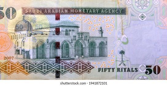Saudi Arabia 50 riyals banknote 2007, The Saudi riyal is the currency of Saudi Arabia, selective focus of Saudi kingdom fifty riyals cash with the photo of king Abdullah