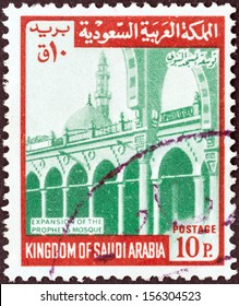 SAUDI ARABIA - CIRCA 1968: A stamp printed in Saudi Arabia shows Prophet's Mosque Expansion, circa 1968.