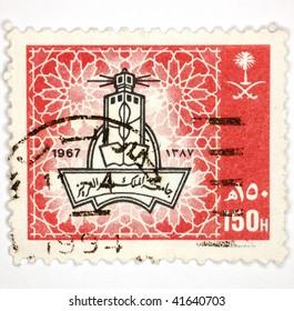 "SAUDI ARABIA - CIRCA 1994: A stamp printed in Saudi Arabia shows ""150H"", series, circa 1994"