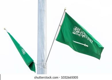 Saudi Arabia flag in Janadriyah Festival Essay February 23, 2018 in Riyadh, Saudi Arabia