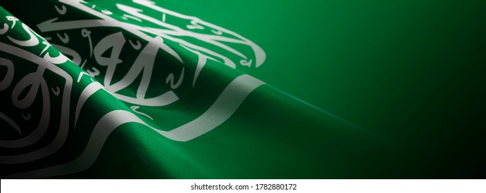 Saudi Arabia flag, Statement translation: There is no God but Allah, Muhammad is the Messenger of Allah, use it for national day and and country national occasions.