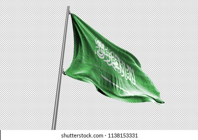 Saudi Arabia Flag waving stock Image