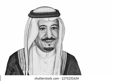 Saudi Arabia King Salman Bin Abdulaziz Al Saud portrait on 5 riyal (2016) banknote, Saudi Arabian money, Arabian riyal is the national currency of Arabian. Close Up UNC Uncirculated - Collection.