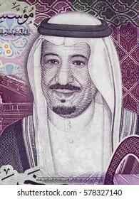 Saudi Arabia King Salman Bin Abdulaziz Al Saud portrait on 5 riyal (2016) banknote macro, Saudi Arabian money closeup.