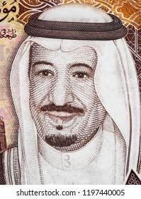Saudi Arabia King Salman portrait on 10 riyal (2016) banknote macro, Saudi Arabian money closeup