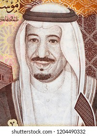 Saudi Arabia King Salman portrait on 10 riyal (2016) banknote macro, Saudi Arabian money closeup