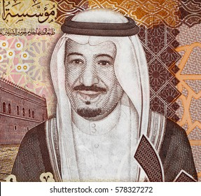 Saudi Arabia King Salman portrait on 10 riyal (2016) banknote macro, Saudi Arabian money closeup.