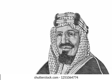 Saudi Arabia King Saud Bin Abdulaziz portrait. on 20 Riyal banknote, arabian Riyal money. Close Up UNC Uncirculated - Collection