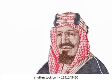 Saudi Arabia King Saud Bin Abdulaziz portrait.  on 20 Riyals Banknote from Saudi Arabia. King of Saudi Arabia. Up UNC Uncirculated - Collection
