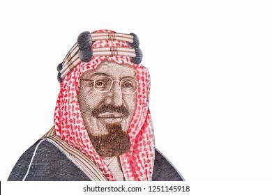 Saudi Arabia King Saud Bin Abdulaziz portrait.  on 20 Riyals Banknot from Saudi Arabia. King of Saudi Arabia. Up UNC Uncirculated - Collection